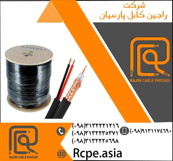 عرضه کابل تخصصی و سیم تخصصی برق در راجین کابل پارسیان