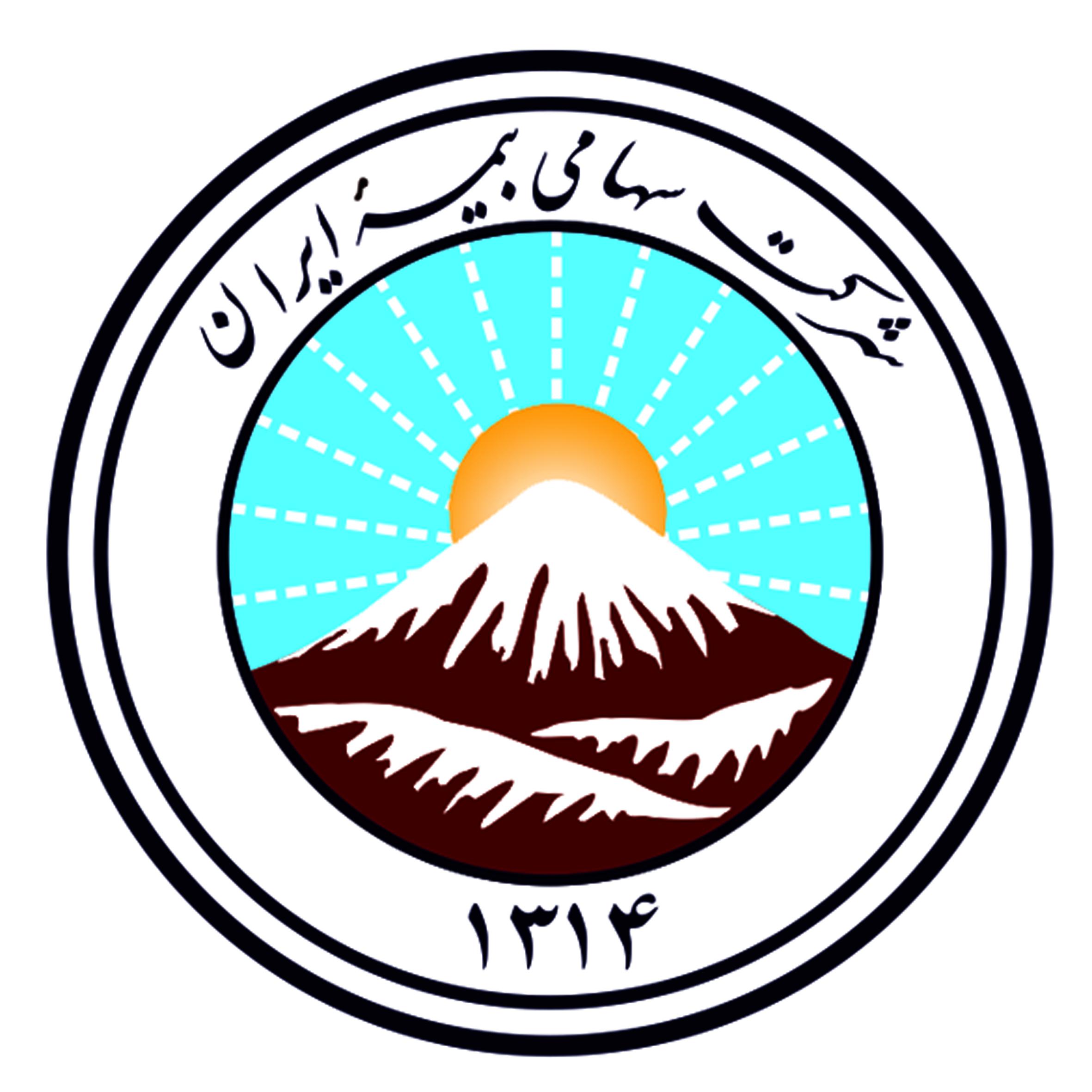 دفتر صدور شبانه روزی انواع  بیمه - بیمه ایران