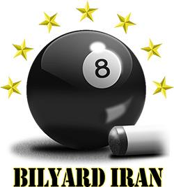 اولین تولیدکننده میز بیلیارد و اسنوکر در ایران
