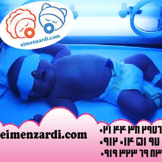 فروش دستگاه زردی نوزاد و فتوتراپی شرکت ایمن زردی