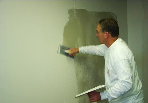 دیوار گچی