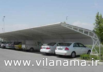 اجرای پارکینگ در فضاهای ویلایی و اداری