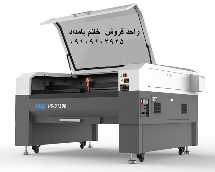 فروش دستگاه لیزر حک و برش مارک بیوند   و xi - لیزر co2
