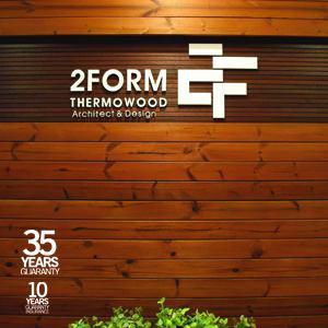 ترموود -  چوب نمای ساختمان