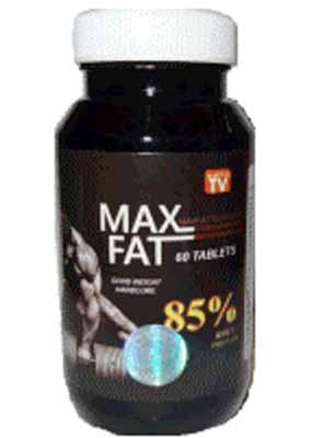 فروشگاه ملکی: قرص چاقی مکس فت MAX FAT اصل آمریکا