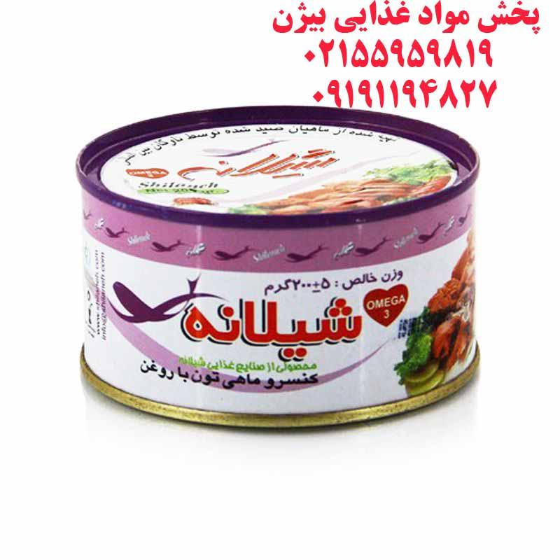 پخش عمده تن ماهی /شیلانه/شیلتون/09191194827