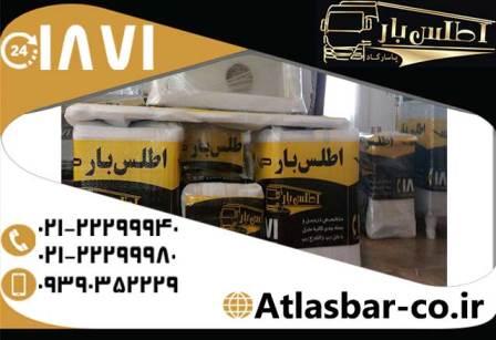 حمل اثاثیه منزل جنوب تهران با نازلترین قیمت