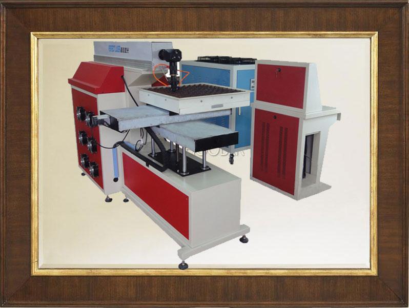 فروش دستگاه لیزر برش فلزات حرفه ای