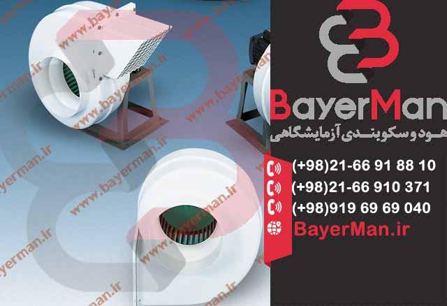 نصب فن سانتریفیوژ با کیفیت بالا و قیمت مناسب در بایرمن