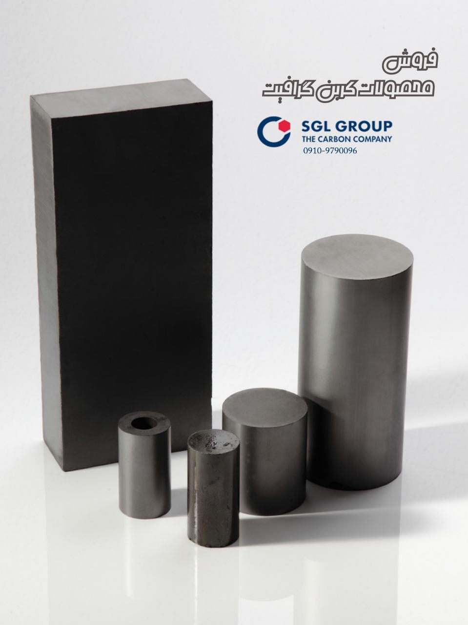 فروش انواع سایز بلوک های کربن گرافیتی SGL آلمان