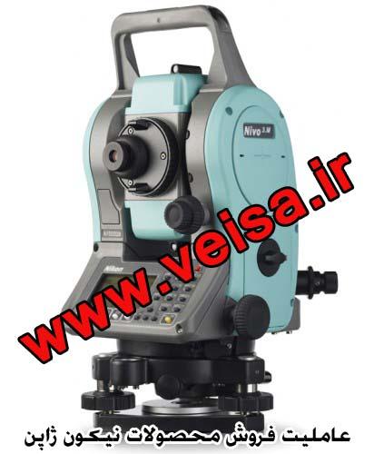 NIVO™ M Series نمایندگی فروش دوربین نقشه برداری(تو