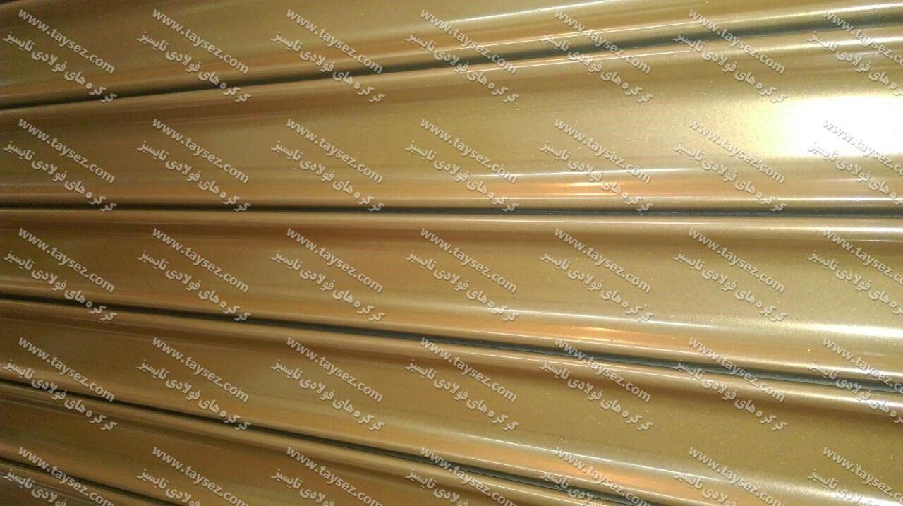 فروش ویژه کرکره های فولادی اتوماتیک ضد سرقت
