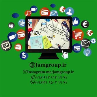تبلیغات اینترنتی در ایران و افزایش فروش