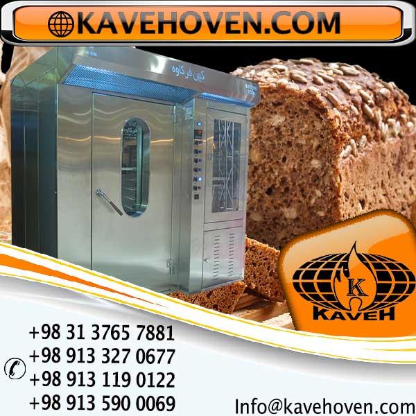 فر پخت نان نیمه حجیم با قیمت فروش عالی