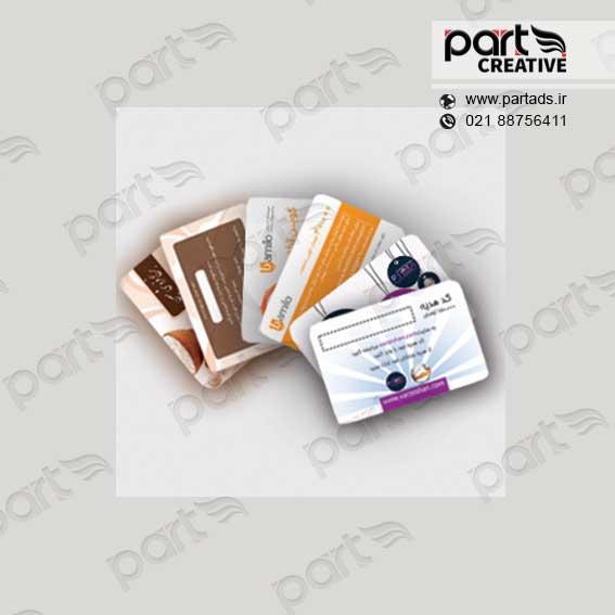 کارت PVC
