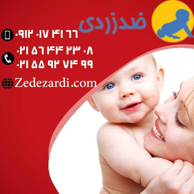 کمترین اجاره دستگاه زردی نوزاد در منزل با چشم بند ضد زردی