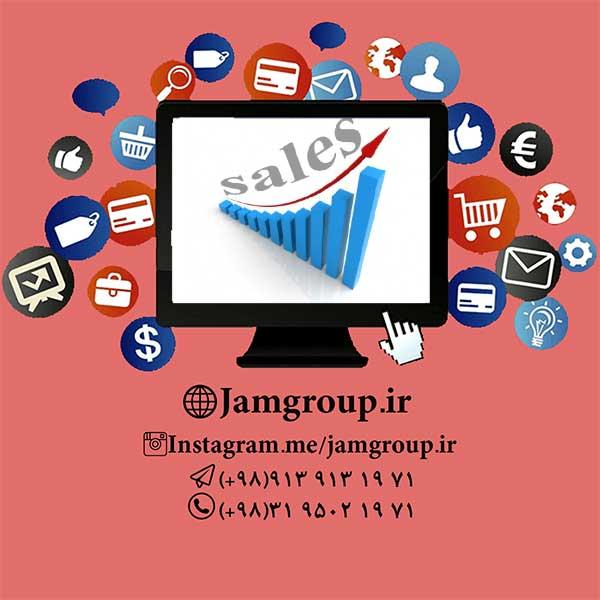 صادرات محصولات با اینترنت و تبلیغات اینترنتی