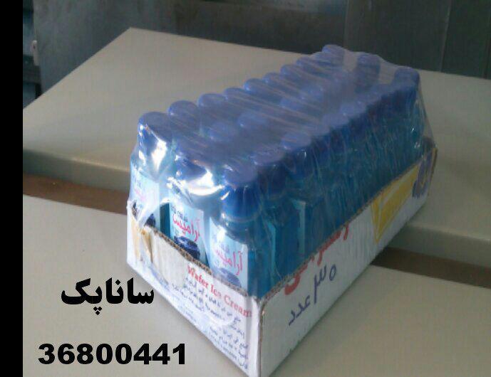 دستگاه وكيوم,بسته بندي,شيرينگ09125880601