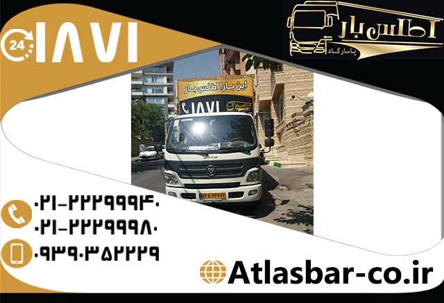 حمل بار در شرق تهران با اتوبار اطلس بار پاسارگاد