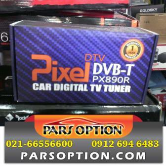 دی وی دی C30  و خرید آنلاین آپشن خودرو