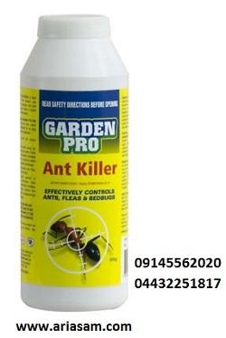 انت کیلر - سم مورچه کش بسیارقوی
