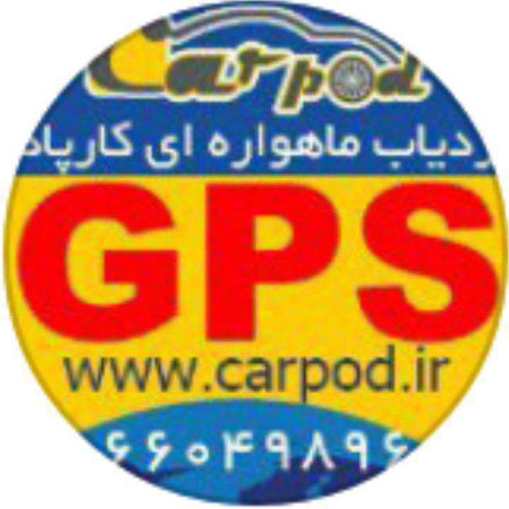 GPSماشین