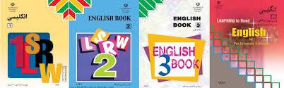 تدریس خصوصی زبان انگلیسی