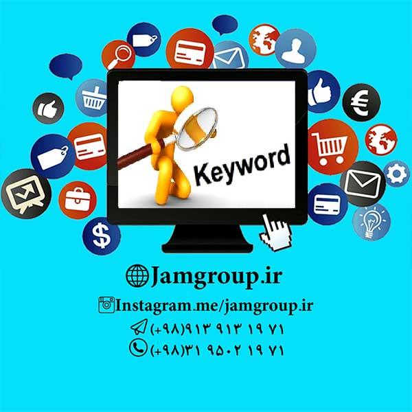 بهنیه سازی وب سایت های شرکتی ,فروشگاهی