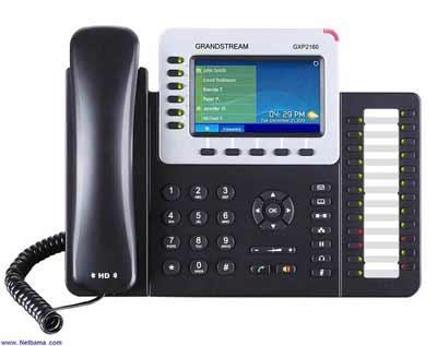 تلفن تحت شبکه گرند استریم