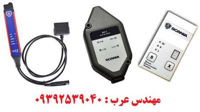 فروش دستگاه دیاگ اسکانیا Scania Vci1/2/3