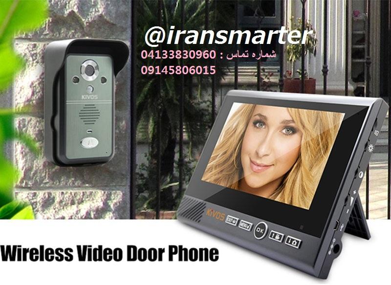 فروش ویژه چشمی درب دیجیتال آپارتمان ایران اسمارتر