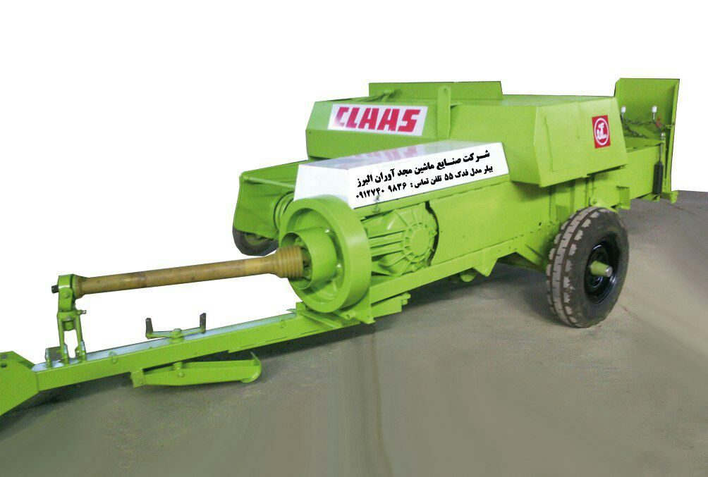 تولید و فروش مستقیم  از کارخانه بیلر فدک 55 دستگاه پرس وبسته بندی یونجه وکاه