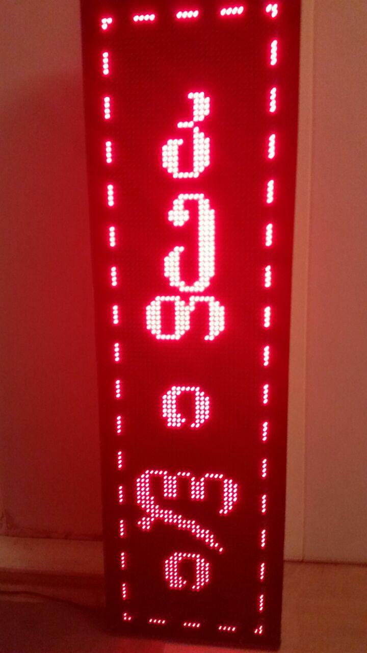 فروش دو تابلو تبلیغاتی LED سبز و قرمز