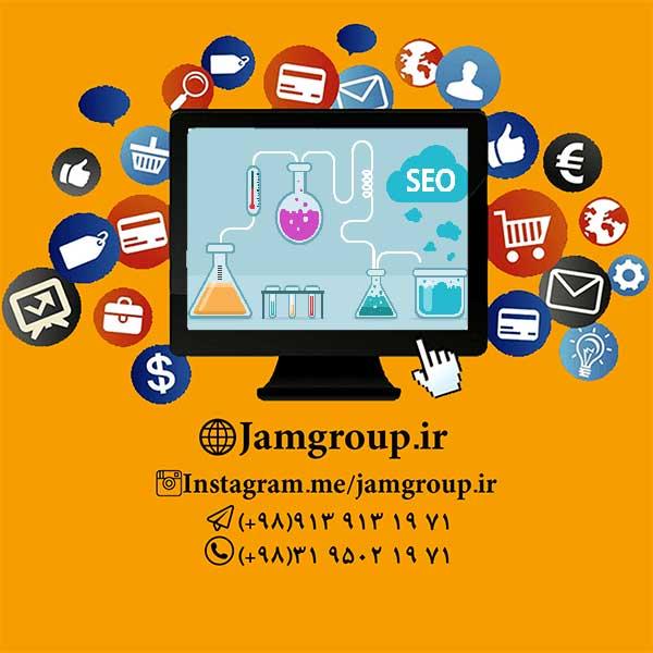 مشاوره بازاریابی آنلاین و تکنیک های وفادارسازی مشتری