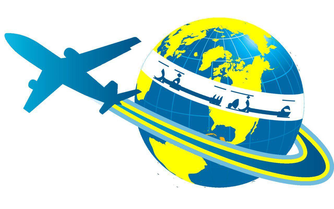 خرید آنلاین بلیط هواپیما بلیط چارتر رزرو تور مسافرتی