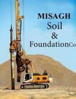آزمایش مکانیک خاک ، آزمایش خاک ، گزارش ژئوتکنیک ، مطالعات خاک