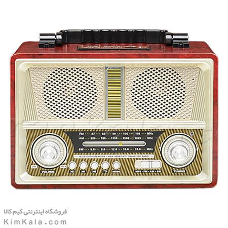 رادیو اسپیکری 845 مکسیدر فوق پیشرفته با طراحی شیک  و کلاسیک/اسپیکر رادیویی