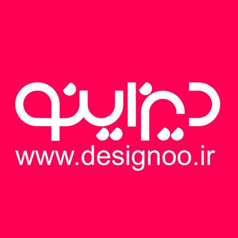 گروه طراحی گرافیک آنلاین و چاپ دیزاینو