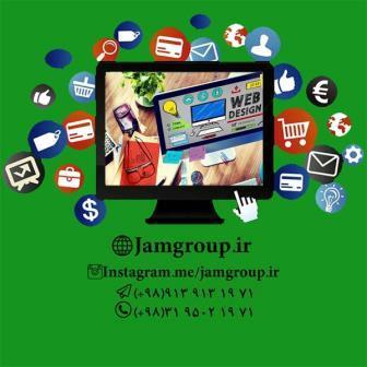 افزایش فروش محصولات با تبلیغات آنلاین