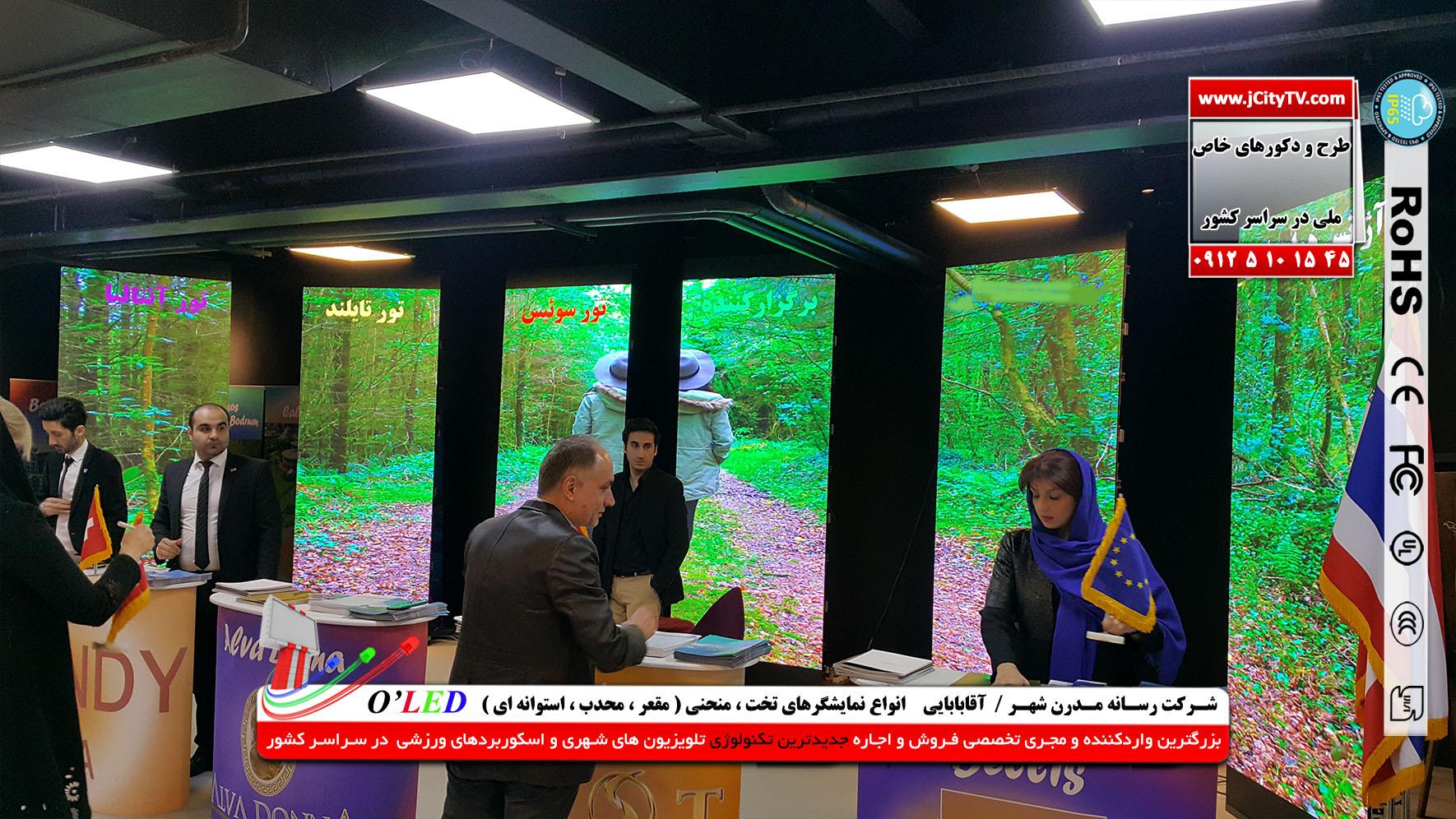 تلویزیون شهری با تصاویر متحرک در غرفه نمایشگاهی جایگزین لایت باکس و بنر ثابت