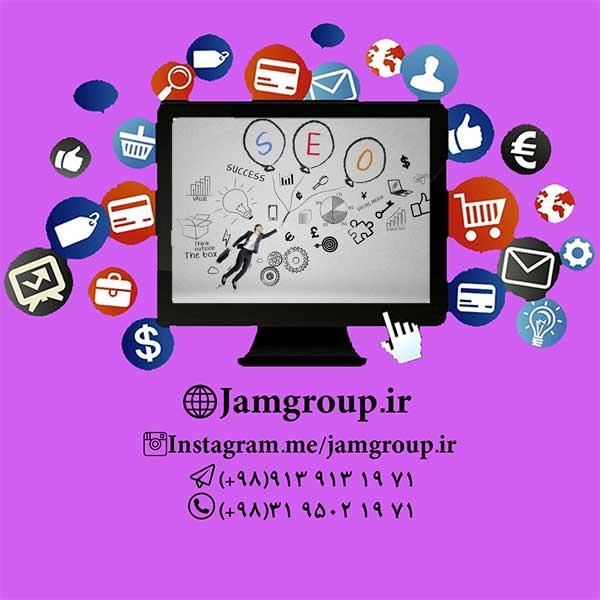 افزایش فروش محصولات با اینترنت و تکنیک های تبلیغات