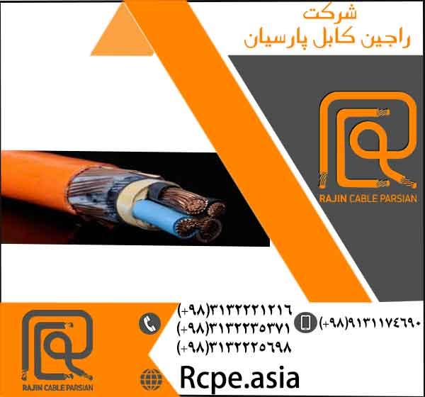 معرفی سیم مفتولی در راجین کابل پارسیان