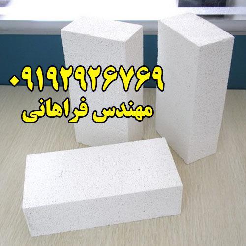 بلوک هبلکس | بزرگترین تولید کننده بلوک AAC در ایران