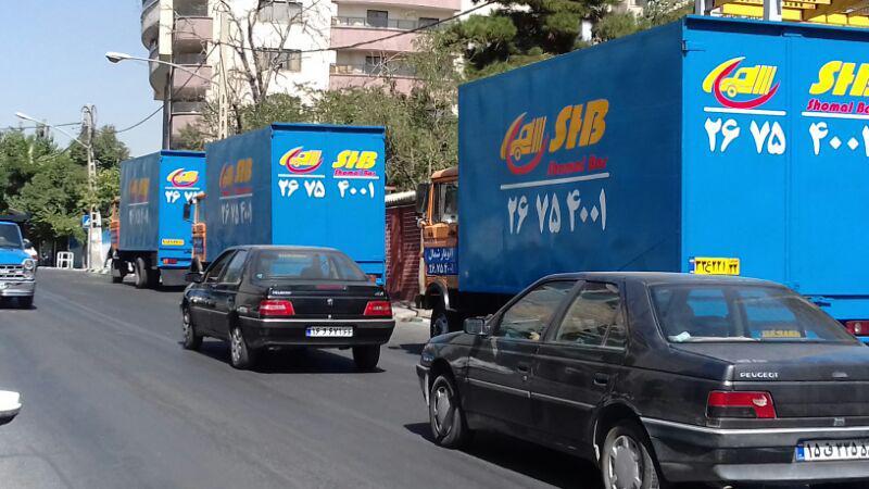 باربری و اتوبار و بسته بندی اثاثیه در تهران