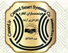 سیستم های ایمنی ،امنیتی و نظارتی