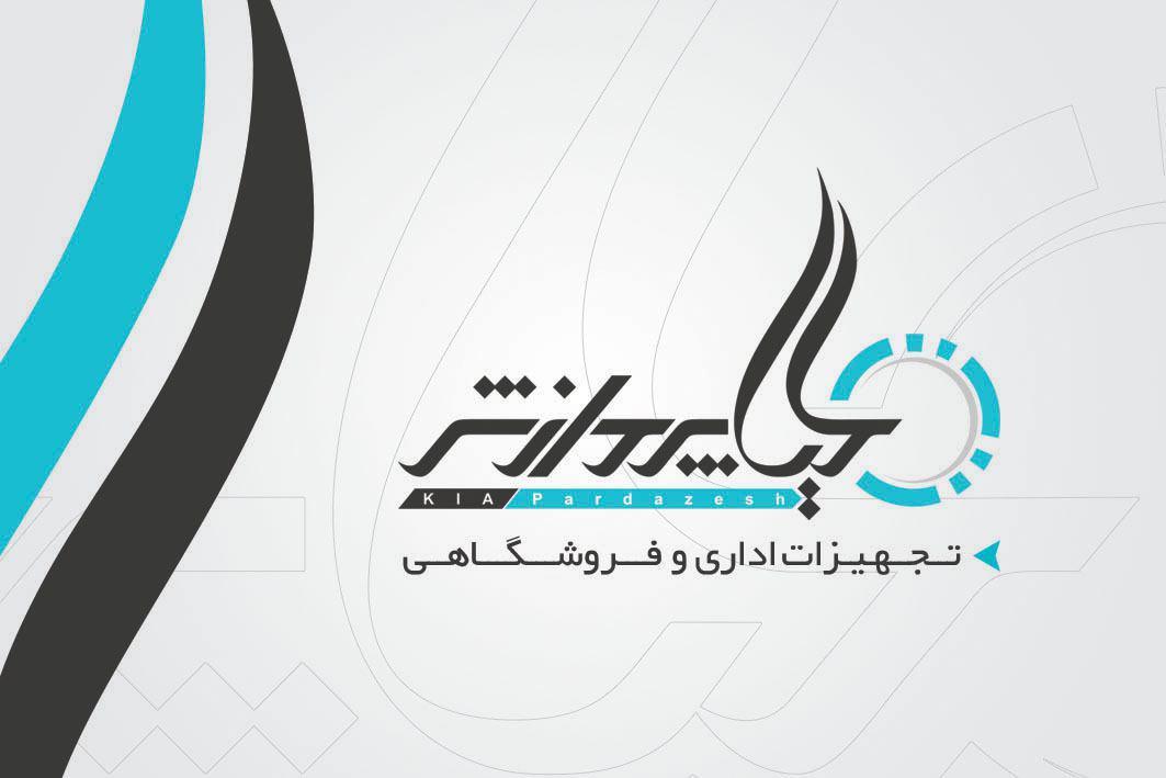 فروش صندوق و تجهیزات فروشگاهی در استان گیلان و رشت