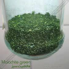 مالاشیت گرین