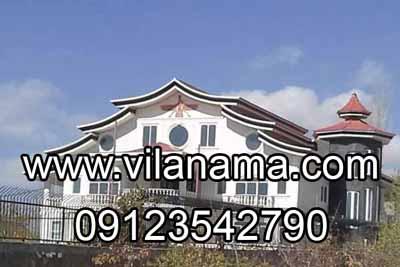 پوشش سقف ویلا، طراحی سقف ویلا، اجرای سقف ویلا