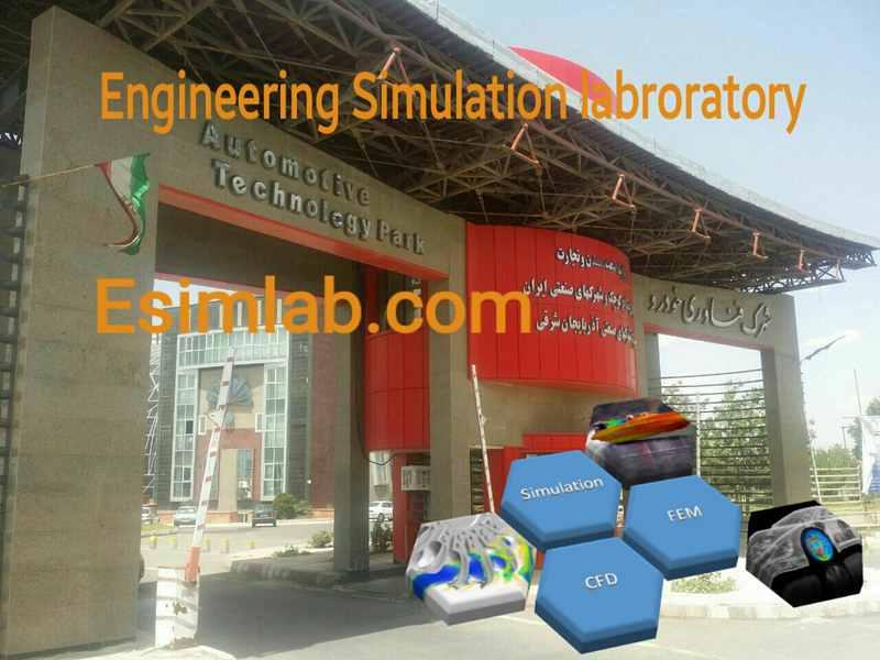 آموزش نرم افزارهای تخصصی مهندسی نفت و انجام پروژه دانشجویی، مشاوره پایان نامه و پروپوزال
