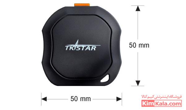کوچک ترین ردیاب شخصی ماهواره ای ضد آب و ضد ضربه با امکان شنود صدا و ردیابی انلاین/09120132883